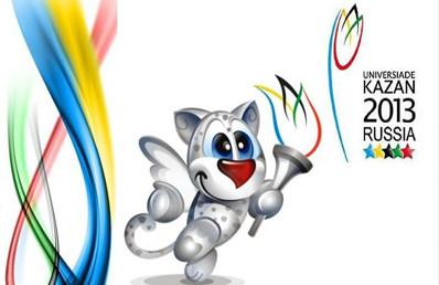 Kazan Universiade 2013 (HOKI)