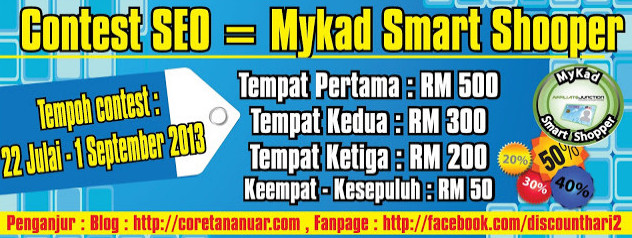 Mykad Smart Shopper Apa itu MyKad Smart Shopper?