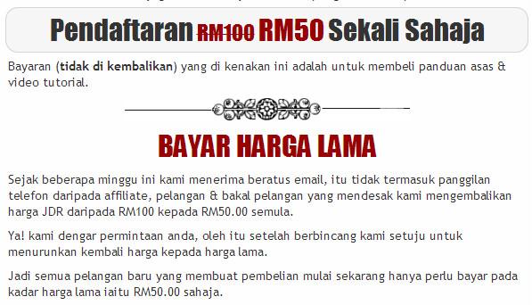 pendaftaran jobdirumah rm50