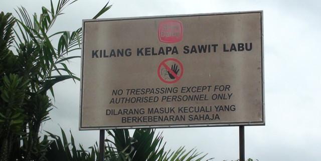 seda malaysia visit site - berkebenaran