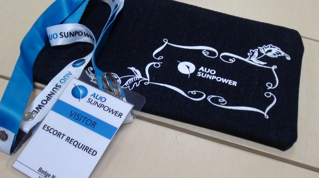 auo sunpower purse