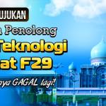 Pakej Rujukan Peperiksaan Pegawai Teknologi Maklumat F29