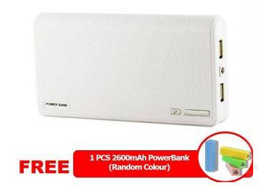 NOVA WALLET POWER BANK 20000mAh WHITE
