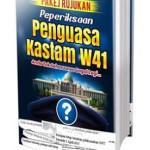 Panduan Khas Peperiksaan Online Penguasa Kastam Gred W41