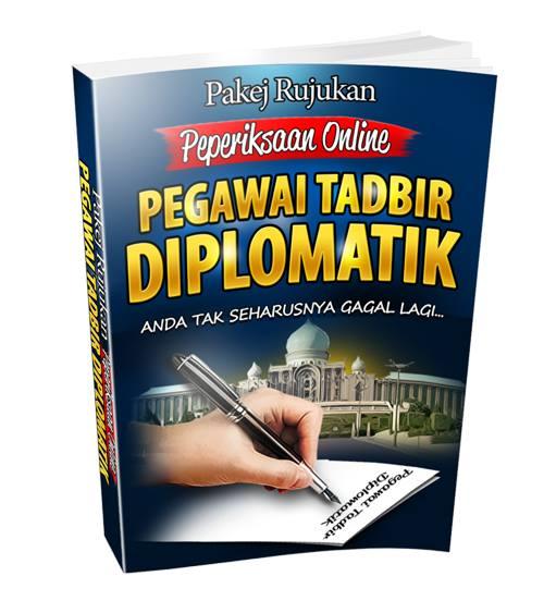 pakej rujukan peperiksaan online pegawai tadbir diplomatik ptd m41