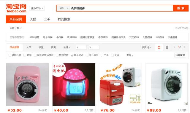 borong barang murah dari china