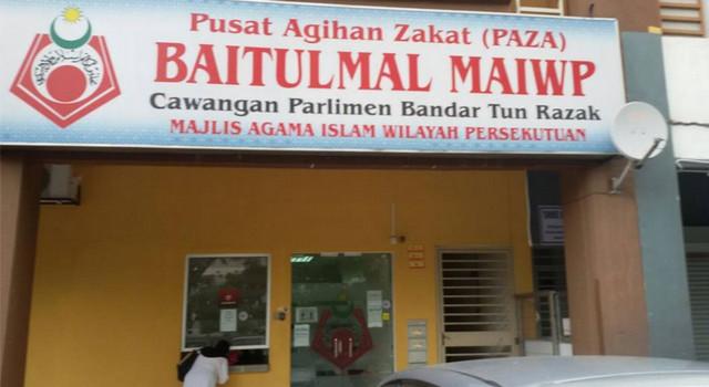 pusat agihan zakat baitulmal maiwp