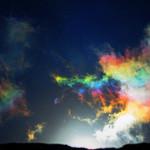 Masih adakah sinar keindahan TUJUH warna pelangi yang tidak pernah kehabisan cahayanya di ufuk timur