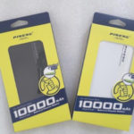 Powerbank Pineng PN 951