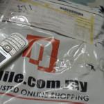 NILE.com.my – Pantas dan boleh dipercayai.