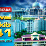 Download Contoh Soalan dan Pakej Rujukan Peperiksaan Pegawai Arkib S41